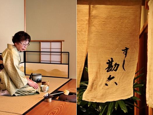 Tokyo Dec 2011, Japanese Tea Ceremony